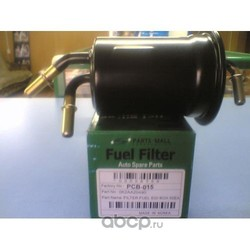 Топливный фильтр (Parts-Mall) PCB015
