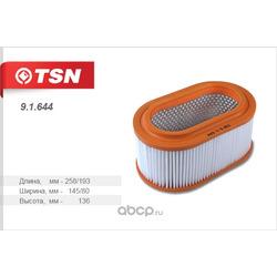 Фильтр воздушный (TSN) 91644