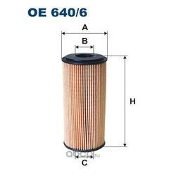 Фильтр масляный Filtron (Filtron) OE6406