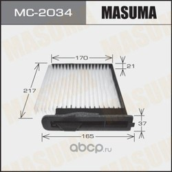 Фильтр салонный (Masuma) MC2034