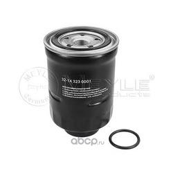 Топливный фильтр (Meyle) 32143230001