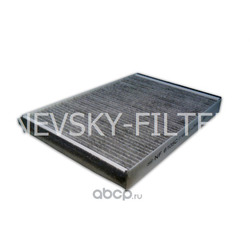 Фильтр салона (NEVSKY FILTER) NF6105C