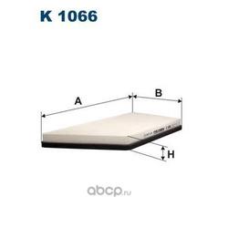 Фильтр салонный Filtron (Filtron) K1066