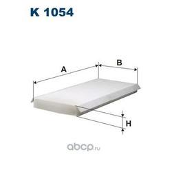 Фильтр салонный Filtron (Filtron) K1054