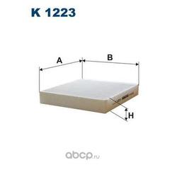 Фильтр салонный Filtron (Filtron) K1223