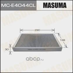 Фильтр салонный (Masuma) MCE4044CL