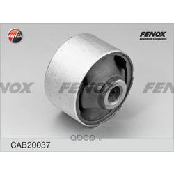 Подвеска, рычаг независимой подвески колеса (FENOX) CAB20037