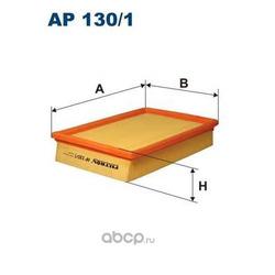 Фильтр воздушный Filtron (Filtron) AP1301
