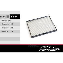 Фильтр салонный (Fortech) FS141