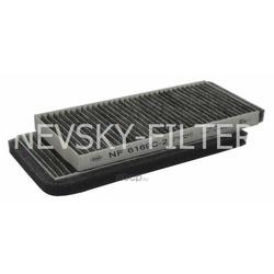 Фильтр салона (NEVSKY FILTER) NF6169C2