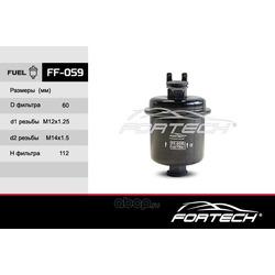 Фильтр топливный (Fortech) FF059