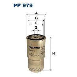 Фильтр топливный Filtron (Filtron) PP979