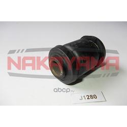 РЫЧАГ ПОДВЕСКИ (NAKAYAMA) J1280
