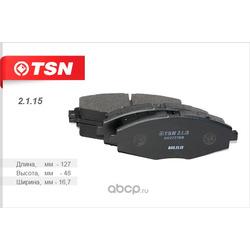 Колодки тормозные дисковые передние (TSN) 2115