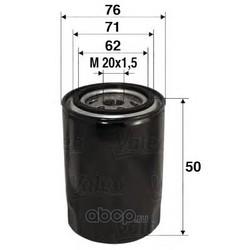 Масляный фильтр (Valeo) 586001