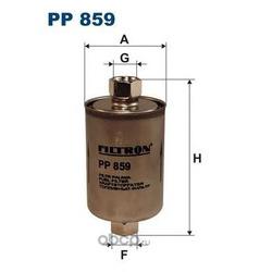 Фильтр топливный Filtron (Filtron) PP859