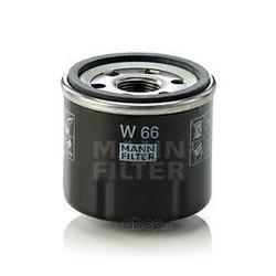 Масляный фильтр (MANN-FILTER) W66