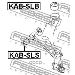 Сайлентблок задний переднего рычага (Febest) KABSLB