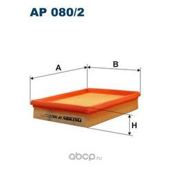 Фильтр воздушный Filtron (Filtron) AP0802