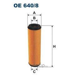 Фильтр масляный Filtron (Filtron) OE6408