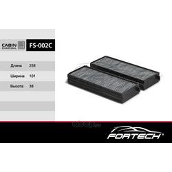 Фильтр салонный уголь. (2 шт.) (Fortech) FS002C