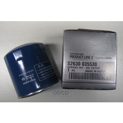 ФИЛЬТР МАСЛЯНЫЙ (Hyundai-KIA) S2630035530