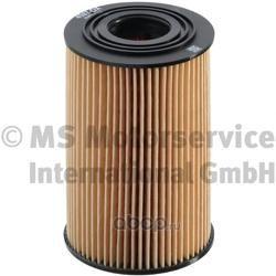 Масляный фильтр (Ks) 50014587