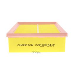 Воздушный фильтр (Champion) CAF100741P