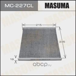 Фильтр салонный (Masuma) MC227CL