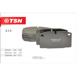 Колодки тормозные дисковые передние (TSN) 212