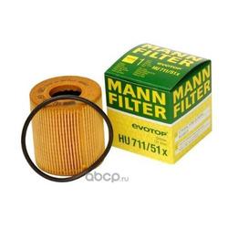 """Фильтрующий элемент масляного фильтра """"Evotop""""с прокладкой (MANN-FILTER) HU71151X"""
