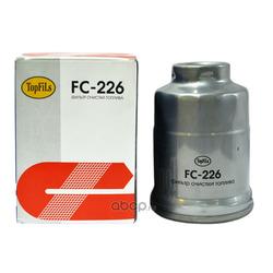 Фильтр топливный (TopFils) FC226