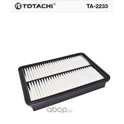 Воздушный фильтр (TOTACHI) TA2233