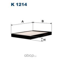 Фильтр салонный Filtron (Filtron) K1214