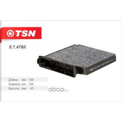 Фильтр салона угольный (TSN) 97476K