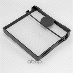 Фильтр салона (Green Filter) IF0239