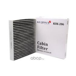 Фильтр салона угольный KUJIWA 999A2VX000 NISSAN (KUJIWA) KUK206