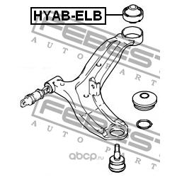 Сайлентблок задний переднего рычага (Febest) HYABELB