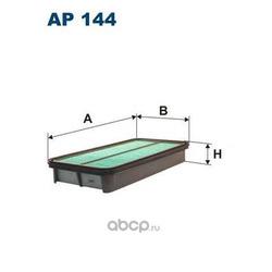 Фильтр воздушный (Filtron) AP144