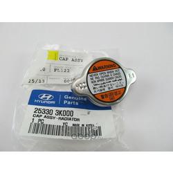 Крышка, радиатор (Hyundai-KIA) 253303K000