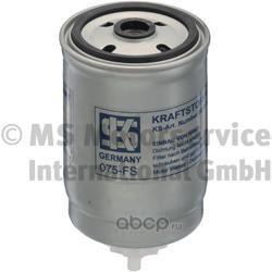 Фильтр топливный (Ks) 50013075