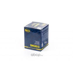 Фильтр масляный (SCT) SK803