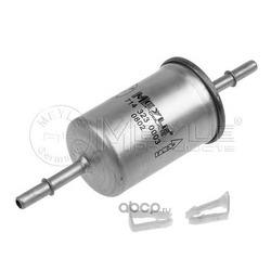 Топливный фильтр (Meyle) 7143230003