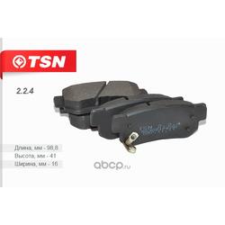 Колодки тормозные, комплект, задние (TSN) 224