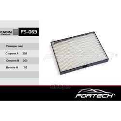 Фильтр салонный (Fortech) FS063