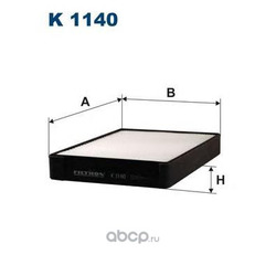 Фильтр салонный Filtron (Filtron) K1140