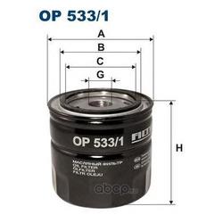 Фильтр масляный Filtron (Filtron) OP5331