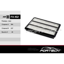 Фильтр воздушный (Fortech) FA102