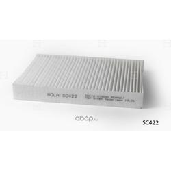 Фильтр салонный (HOLA) SC422