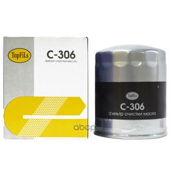 Фильтр масляный (TopFils) C306